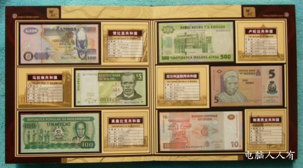 世界各国50元货币图图片大全 世界各国货币 百元面值 集