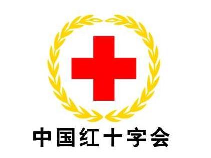 中国红十字会logo 红十字会logo 红十字会医院logo