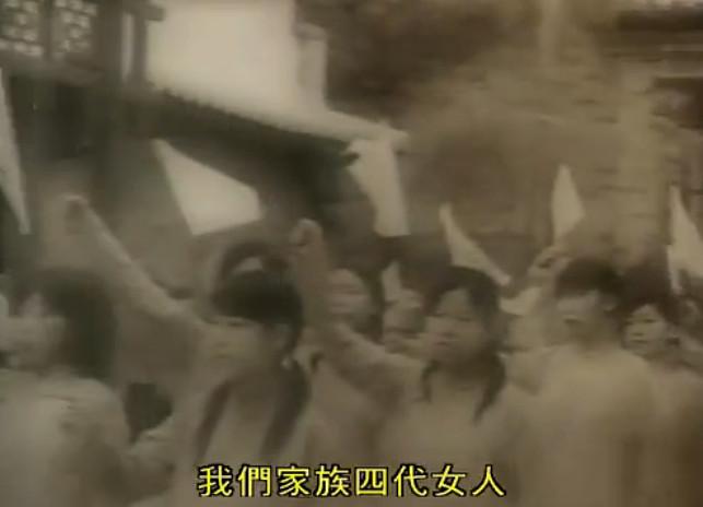 凤凰四重奏剧照45