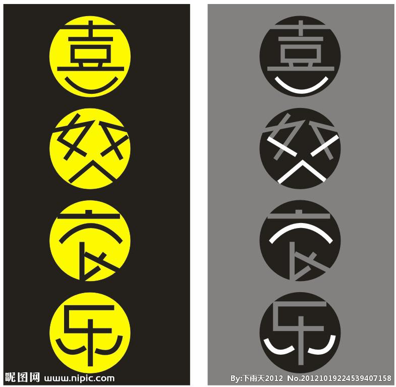logo图标标志设计矢量矢量图学院素材785_767标识圣马丁中央平面设计图片