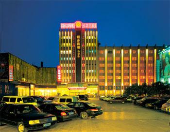 新乡宾馆位于新乡市中心繁华地段(350x273,34k)-新乡长途汽车站 高清图片