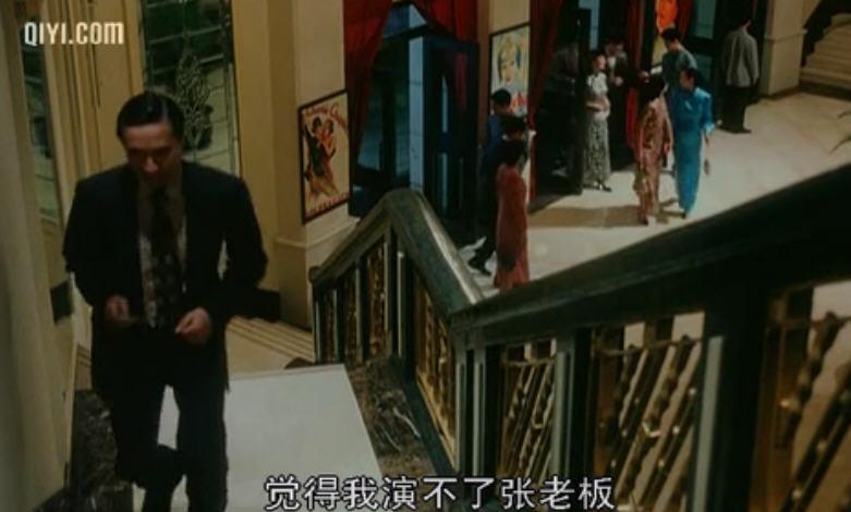 上海伦巴剧照13