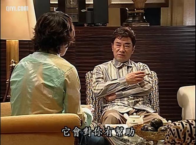 皇太子的初恋剧照10