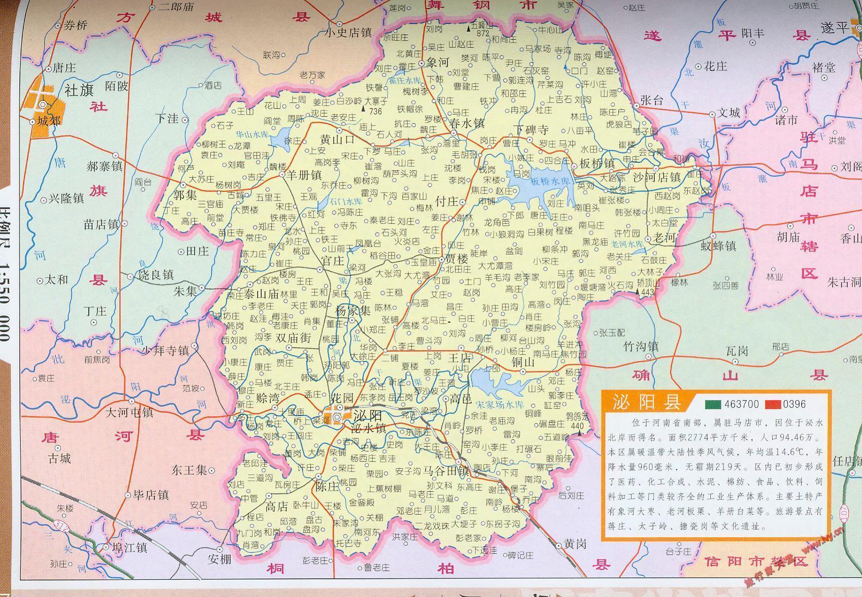 河南泌阳县有几个v社会?社会与人教教案品德六年级小学版图片