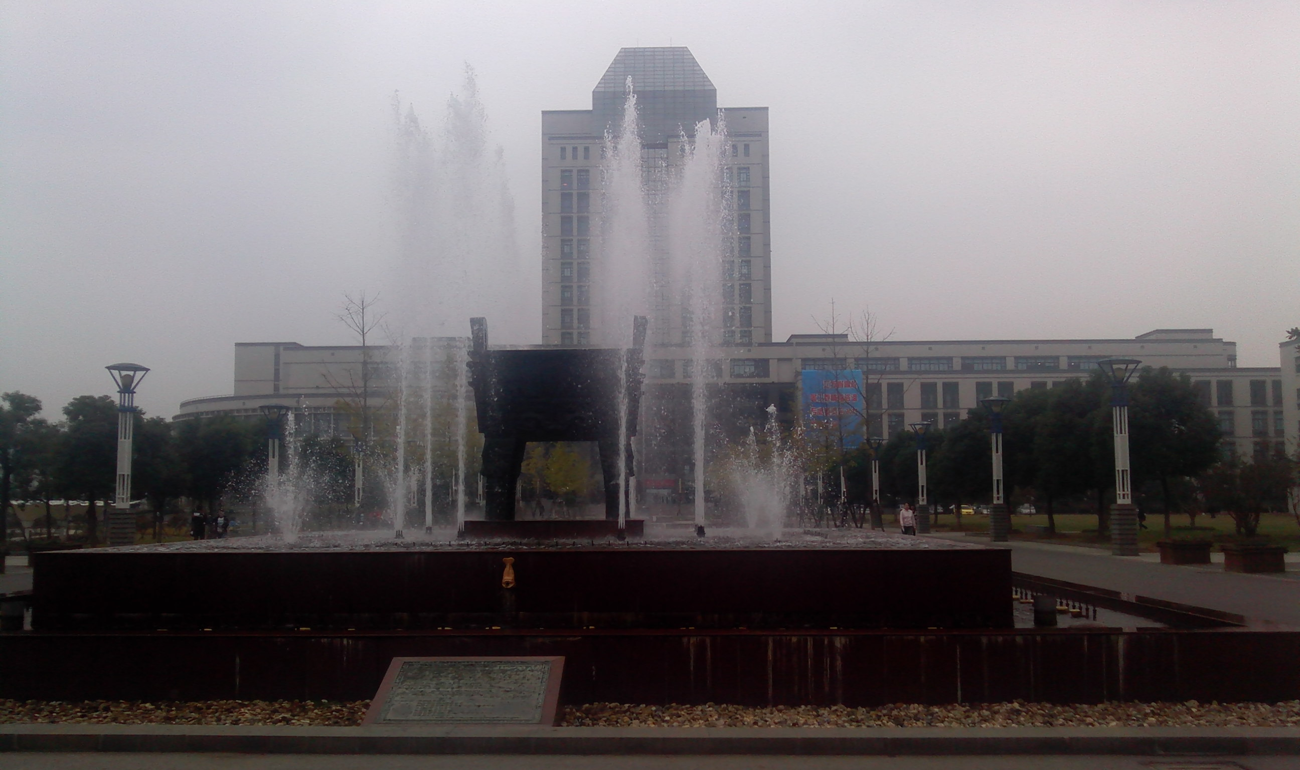 江南大学图书馆高清图片