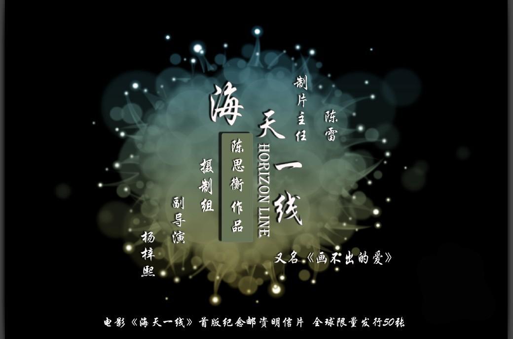 07 02_ 图片_百度百科