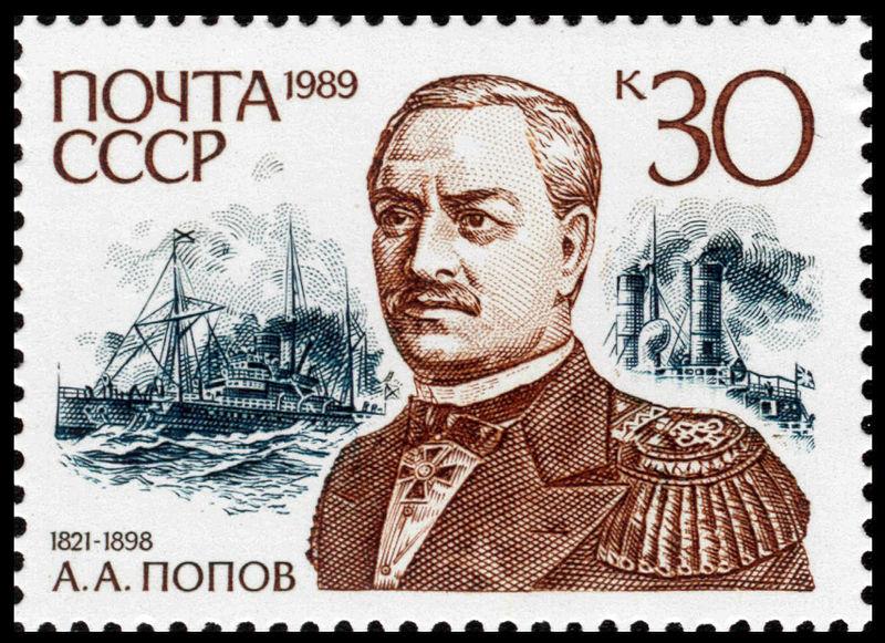 安 亚 波波夫海军上将