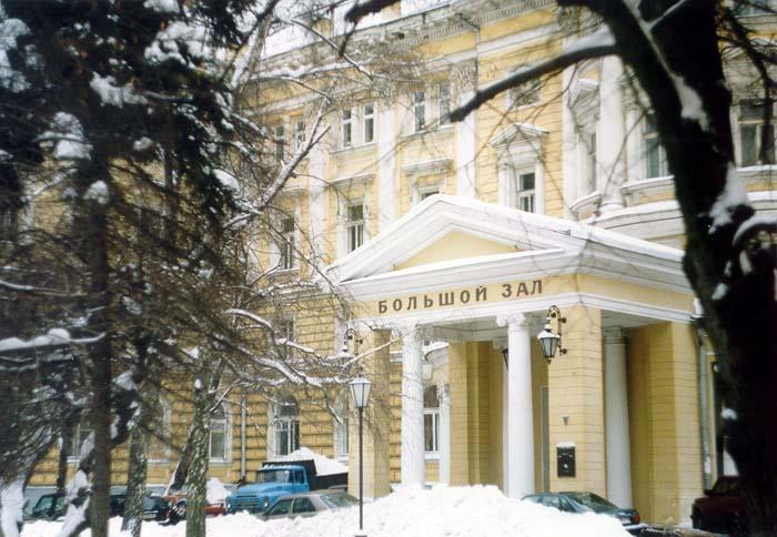 莫斯科柴可夫斯基音乐学院校园一景