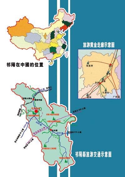 浯溪碑林在中国的位置
