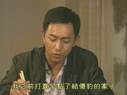律政新人王剧照19