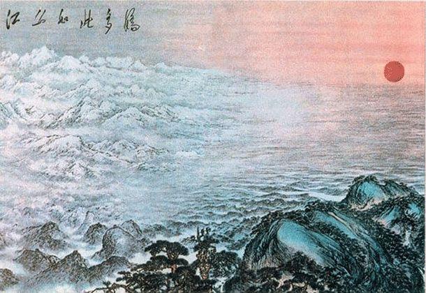 傅抱石关山月为人民大会堂合作江山如此多娇图片