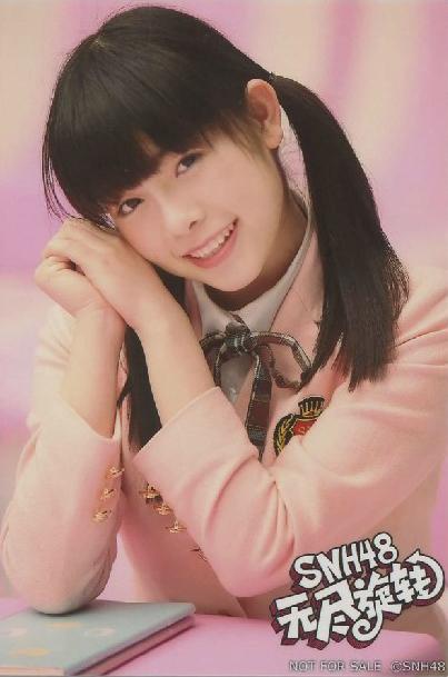 snh48成员第一美女