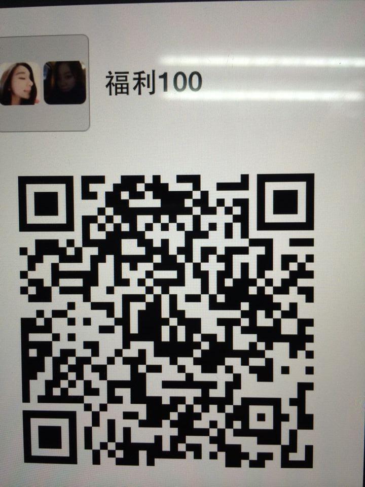 微信福利视频二维码