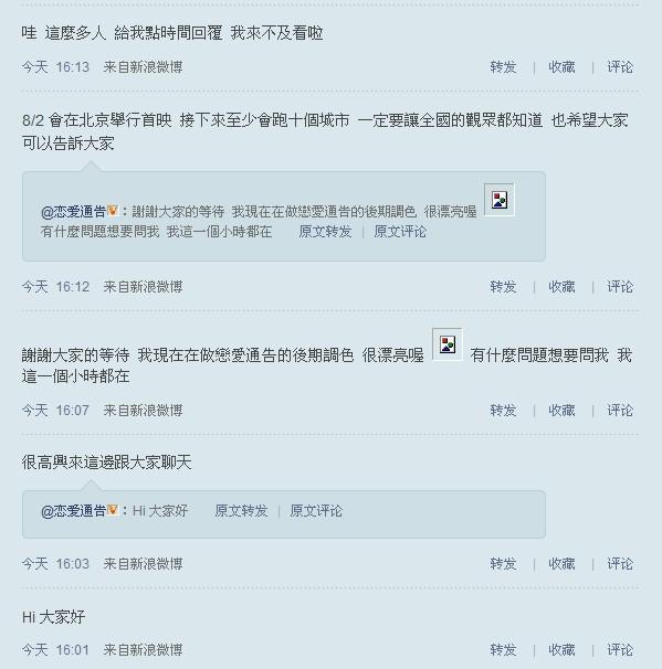 王力宏-优质偶像王力宏 - teetotal - china-shower-proudct