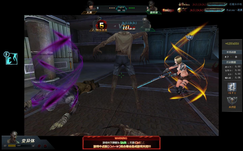 生死狙击游戏视频