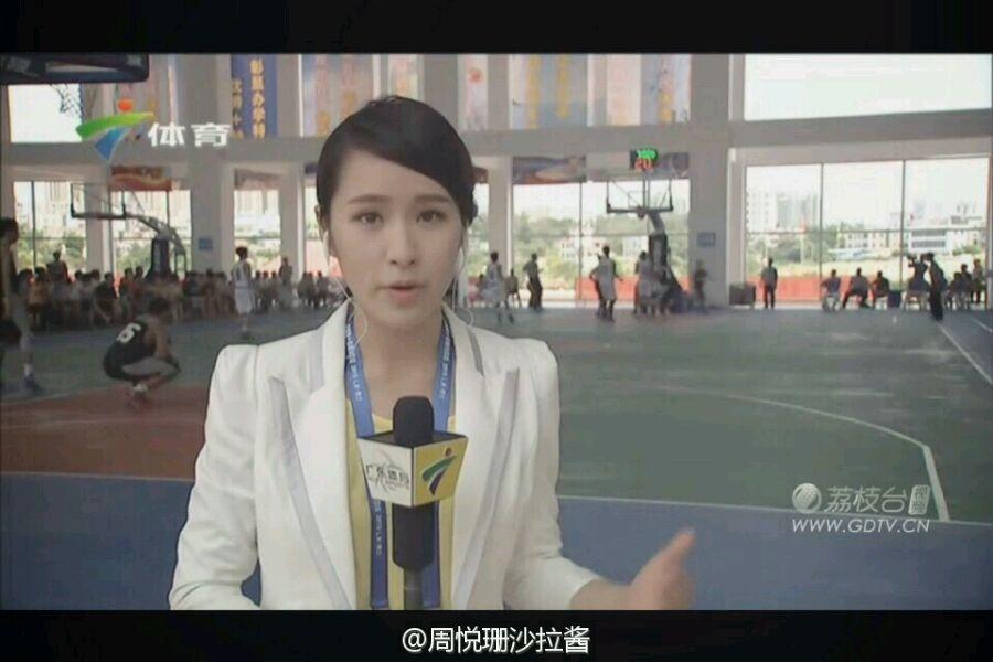 广东体育女主播周悦珊