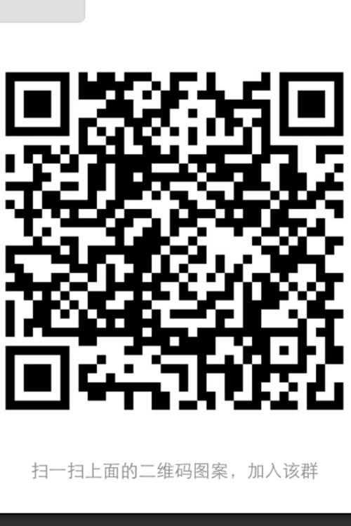 微信看片福利群2016免费
