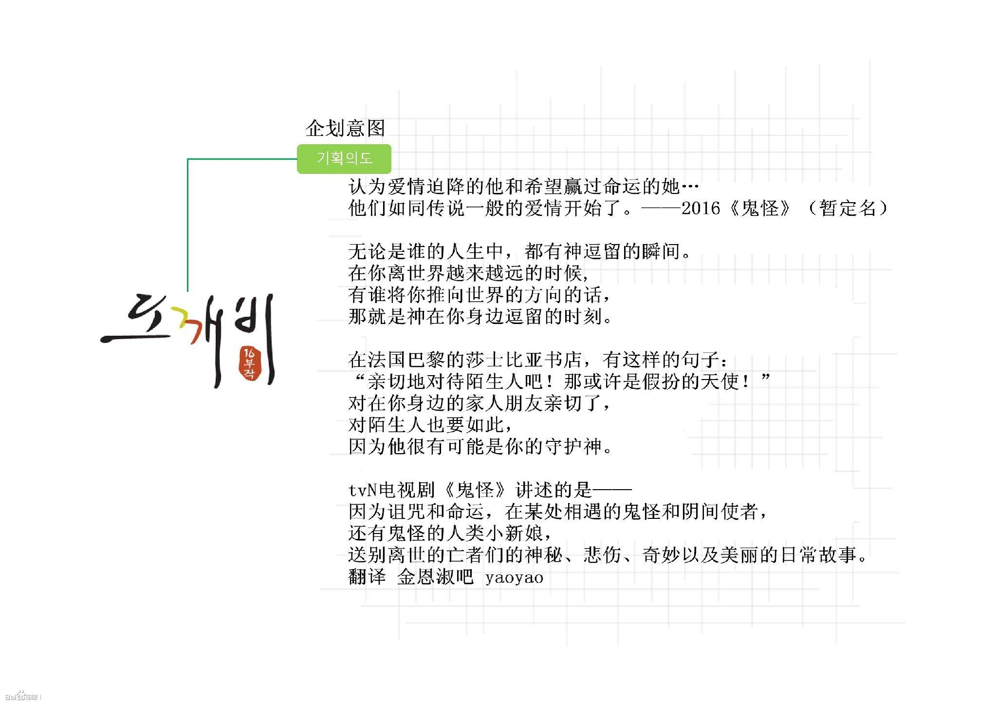 814c9c8fa0ec08fa7de05c1c51ee3d6d54fbda7c.jpg