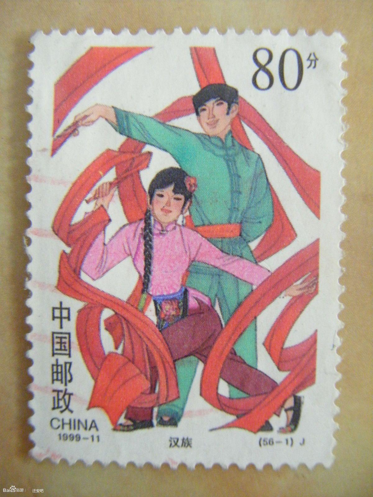 【1】汉族[民族简介] 中国56个民族中人口最多的民族,也是世