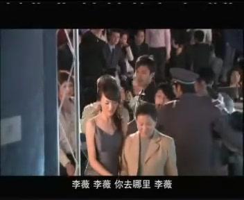 楚楚动人★嫣』截图现代美女糖李薇截图楼
