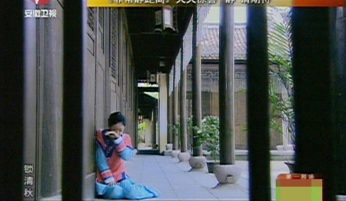 锁清秋27全集下载 锁清秋720p