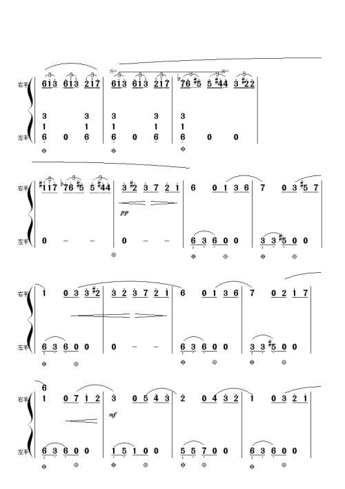 求献给爱丽丝钢琴简谱要有左手的图片