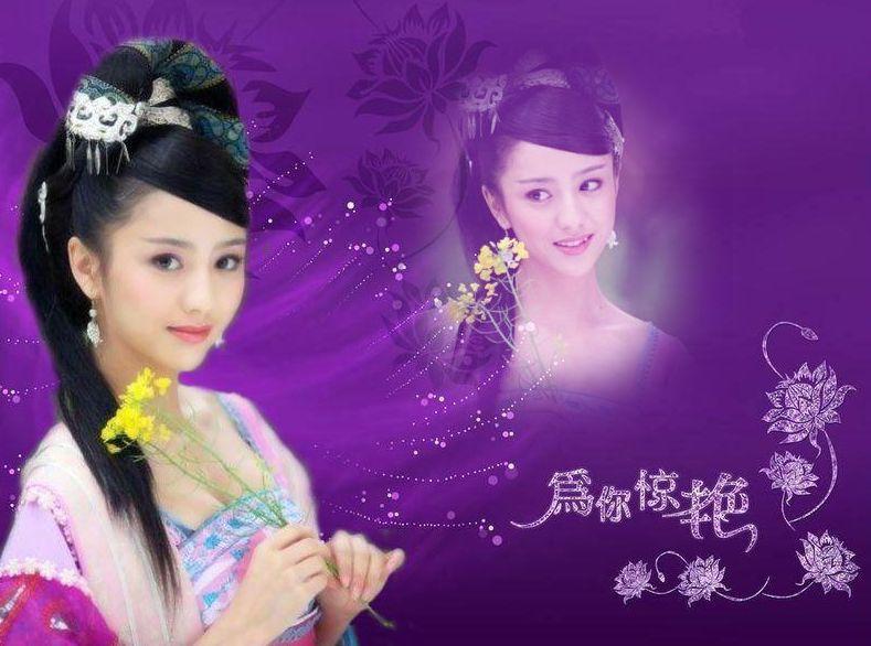 叶小紫母仪天下