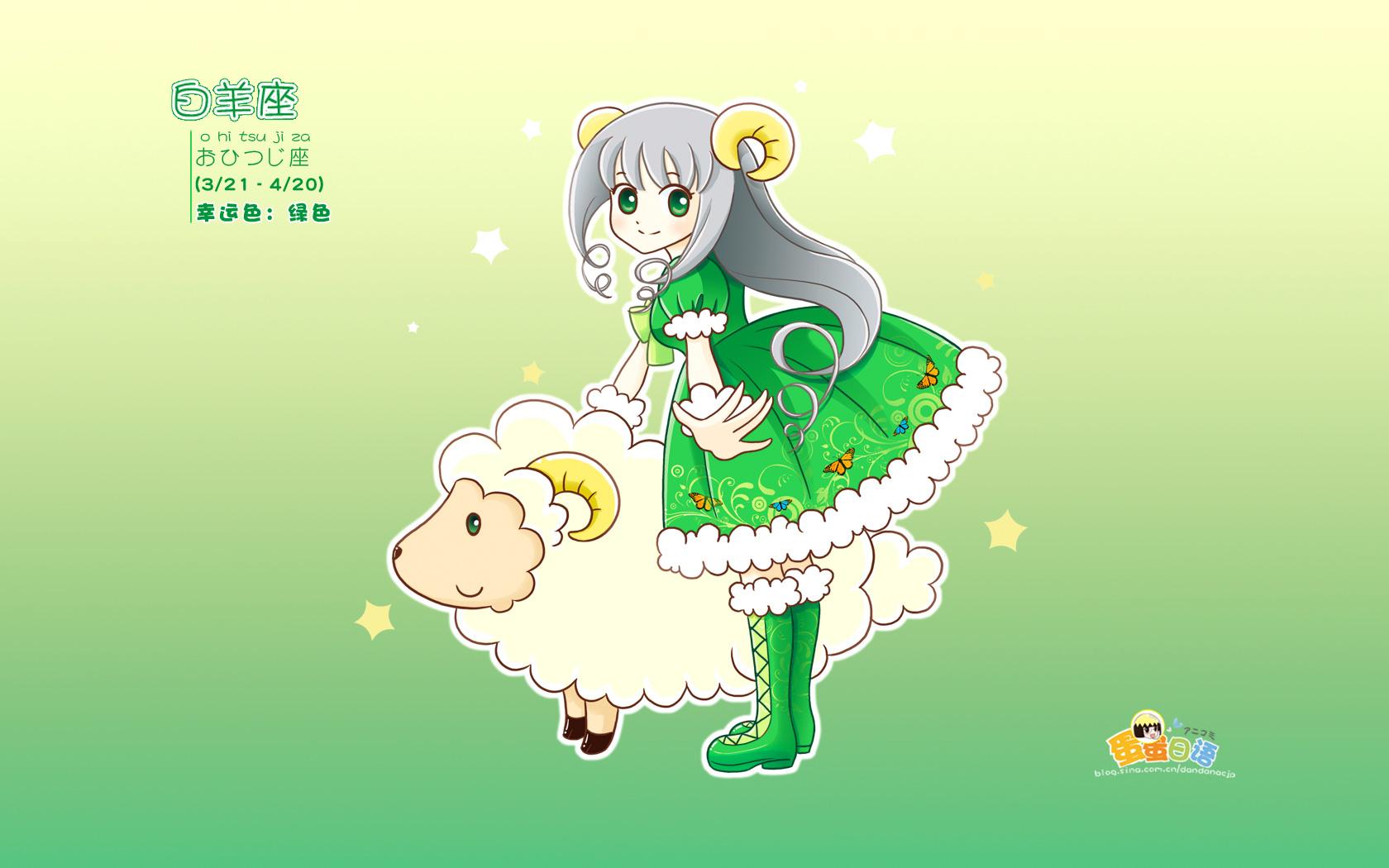 萝莉12星(白羊座)巨蟹座女生幼稚图片