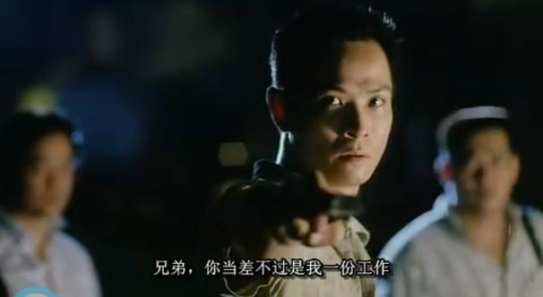 香港大贼王纪实