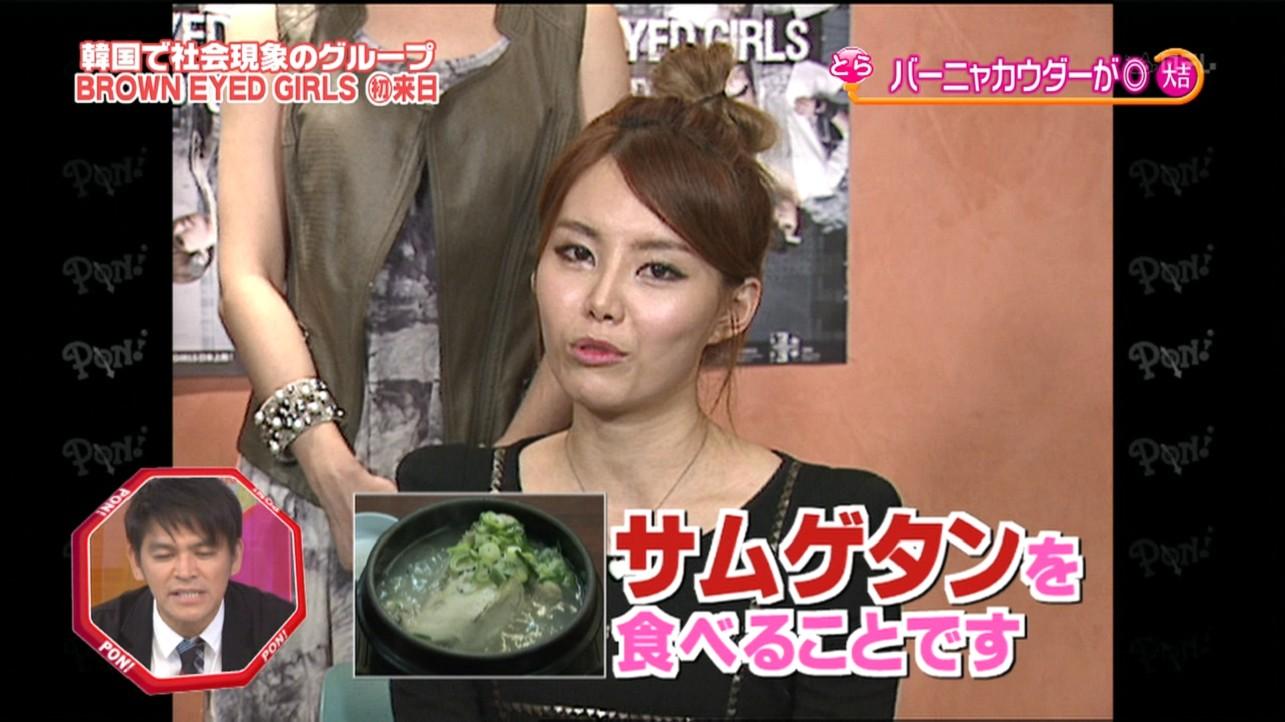 日本出名的gv熊