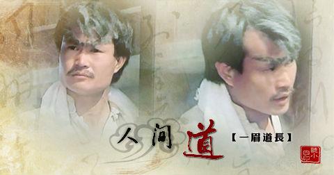 《僵尸道长2》日本版片头和花絮图片