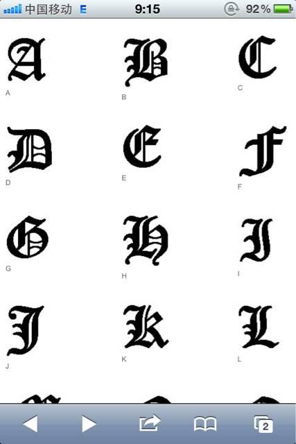 哥特字体纹身内容图片分享图片