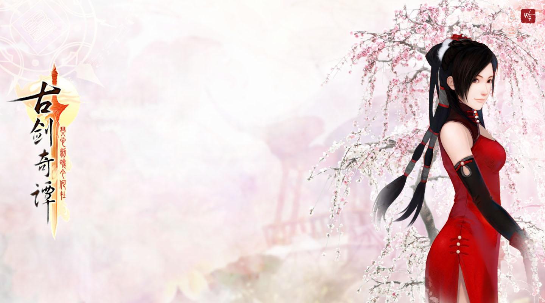 【公用】古剑微博壁纸3p图片