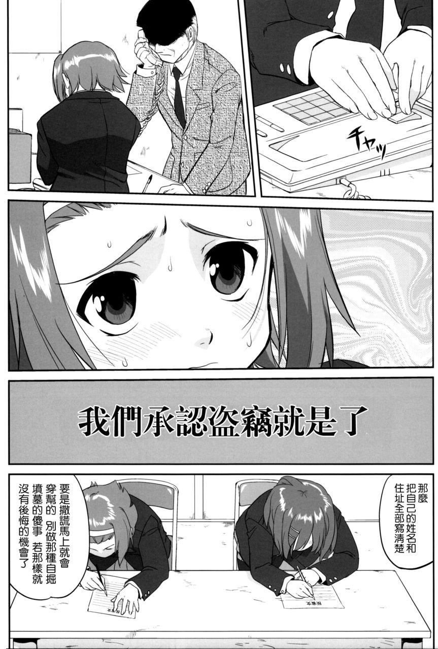 杂图_动漫老师福利H画图_动漫姐弟福利x漫画_动漫cg ...