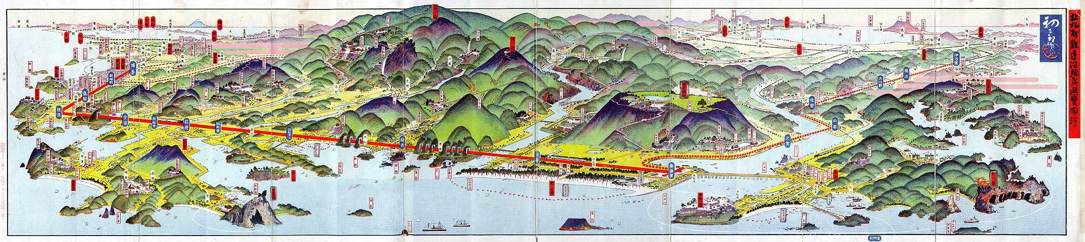 【地图】日本城市手绘鸟瞰地图and各国人眼里的世界