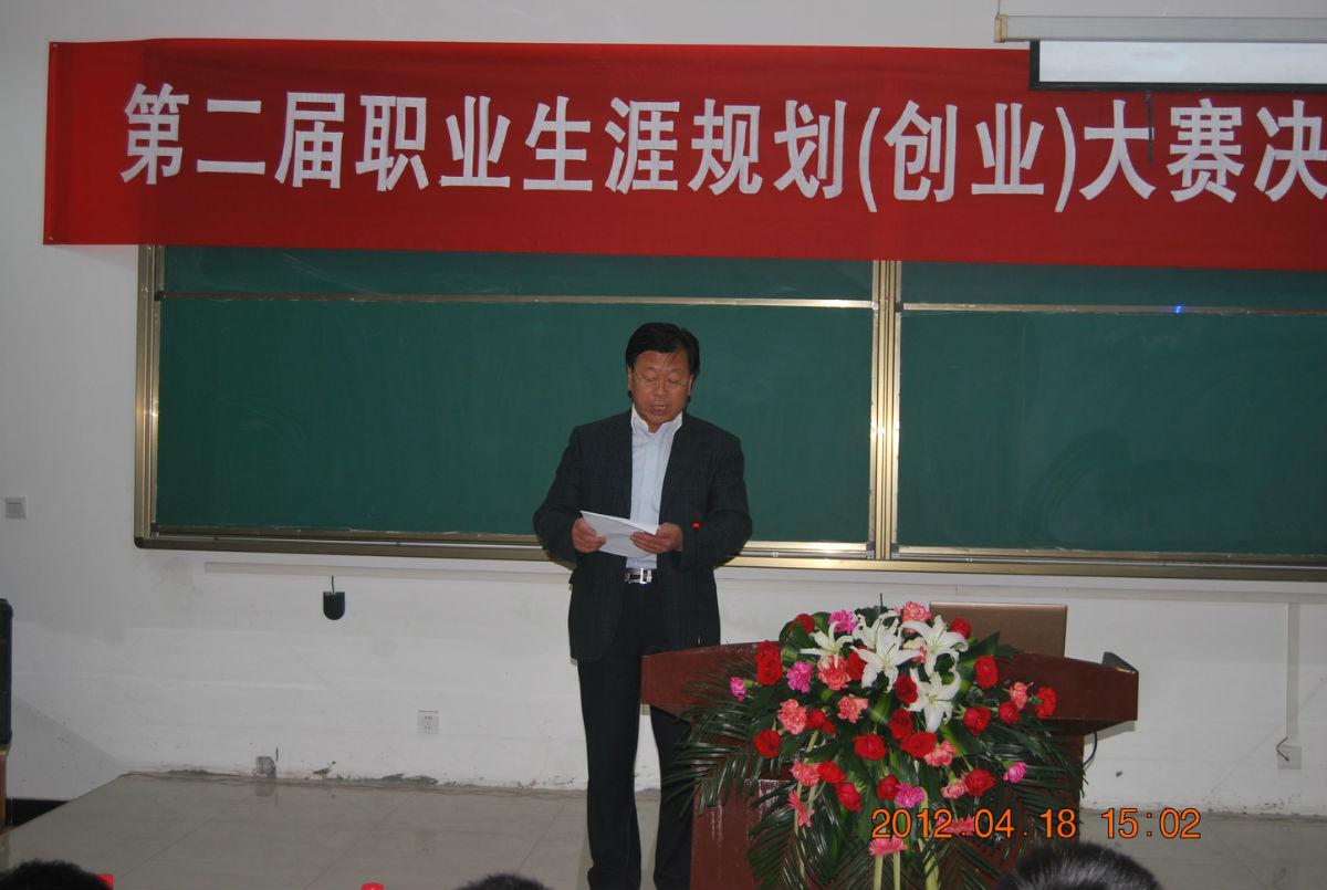 大学生就业与创业协会开始招贤纳士(附创业大赛图片)图片