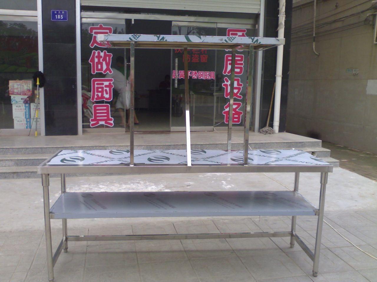 不锈钢楼梯扶手,栏杆,防盗窗.地址:宁晋县状元路185号(实验一高清图片