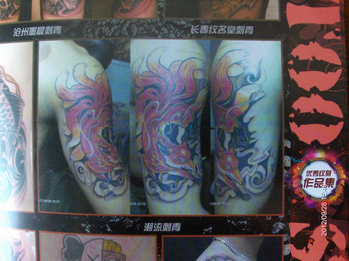 纹身九尾妖狐图片大全展示图片