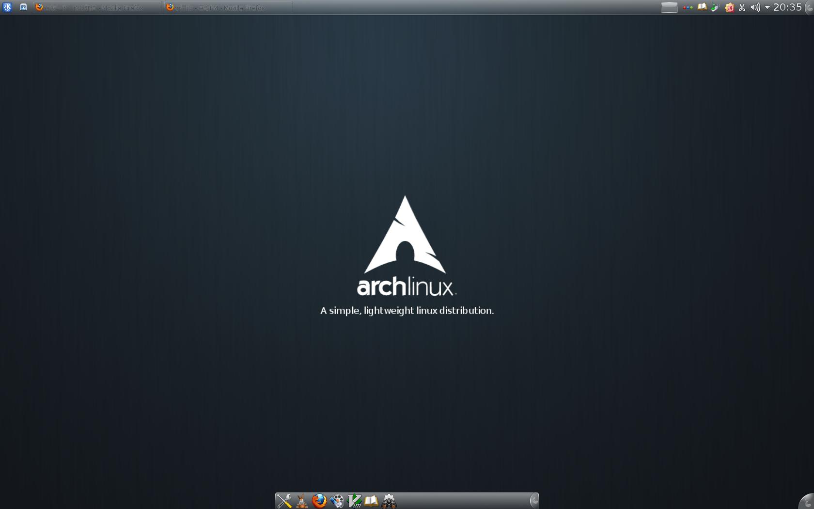 archlinux吧_百度贴吧