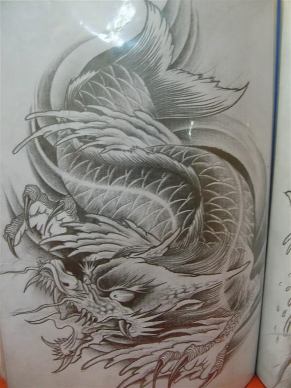 一款适合纹手臂小腿的龙纹身手稿图片