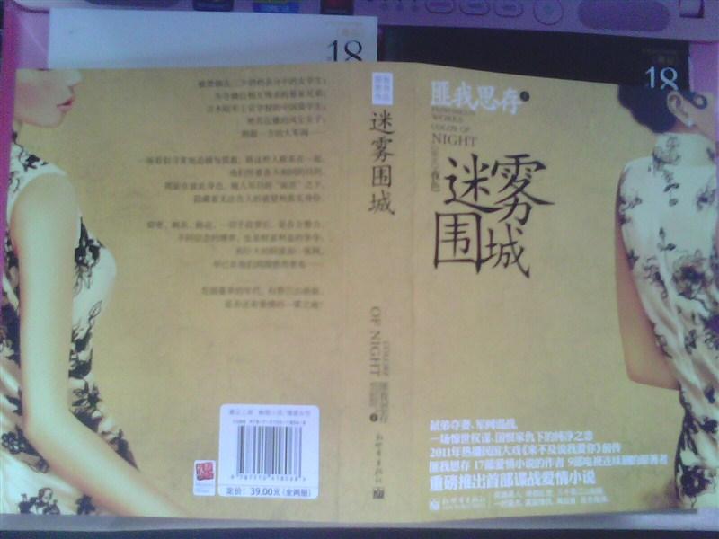 【高清】中国美女名星照片