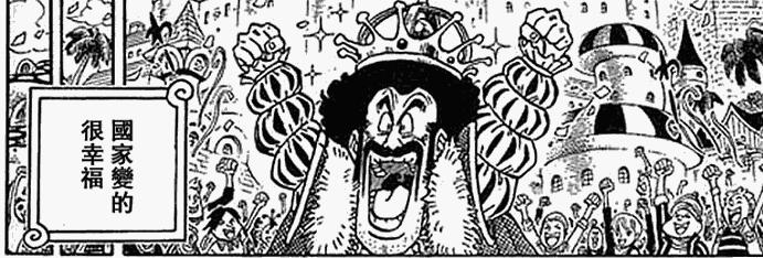 《七龙珠》vs《海贼王》!
