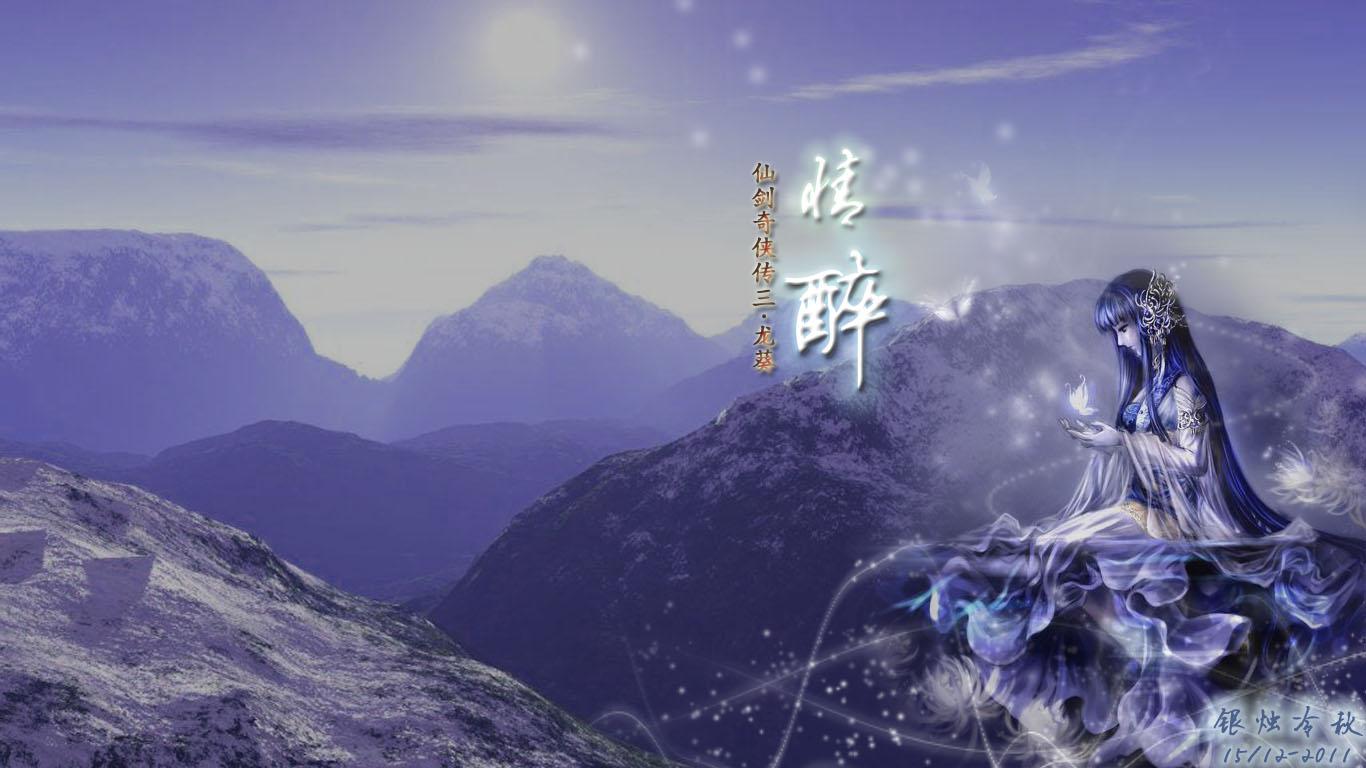 主角:龙葵 ┃ 配角:飞蓬,龙阳,景天等 ┃ 其它:三世,魔剑,仙剑 文章