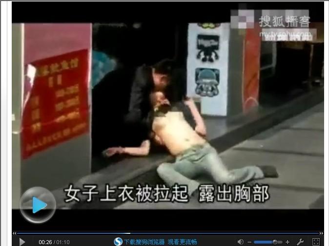 实拍猥琐男街头性侵女子