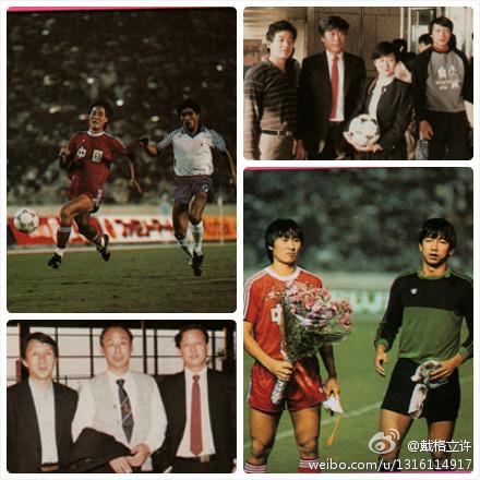 中国队2-0完胜日本队图片