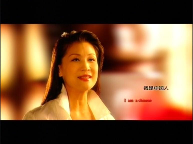 杨洪基《我是中国人》mtv图片