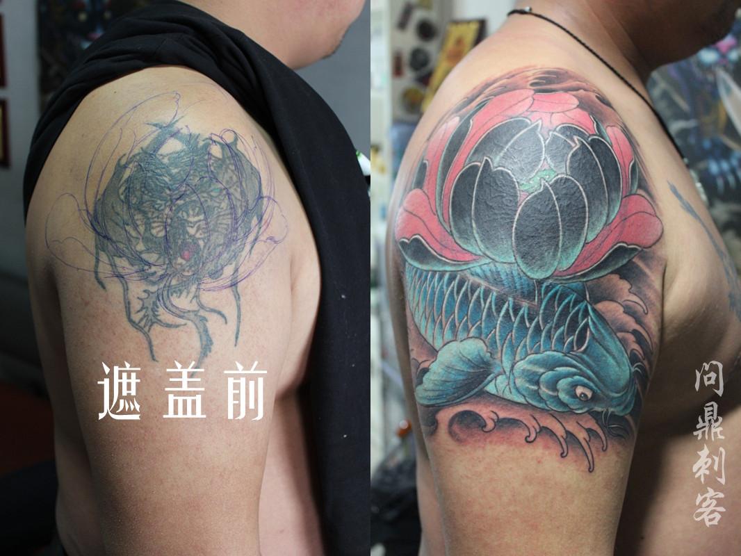 阳泉哪里纹身技术好!图片
