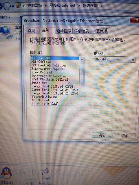 网络宽带连接错误651