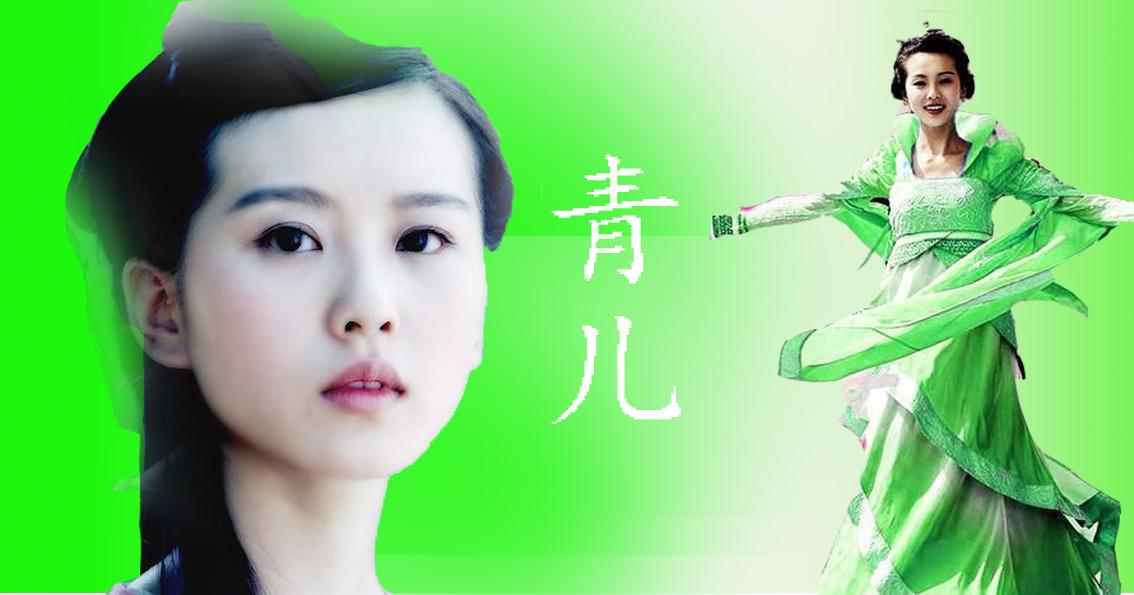 【古韵悠涵】【原创】古装美女七仙女婀娜多姿?图片