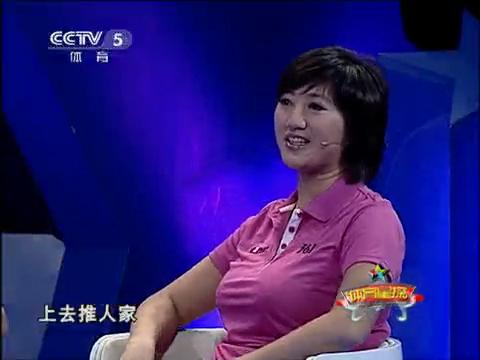 广东体育频道女主播图片大全 广东体育频道女主播郑怡与彭巧图片